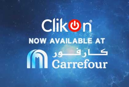 Clikon Now Available at Carrefour